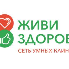 Zivi_zdorovo-logo-new-01